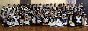 maid_050503