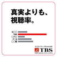 Tbs01